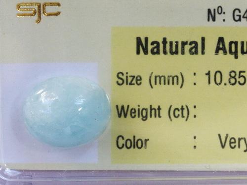 Viên ngọc xanh biển Aquamarine AQUA7.99