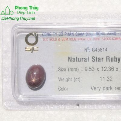 Viên đá ruby sao kiểm định tự nhiên RBS11.32